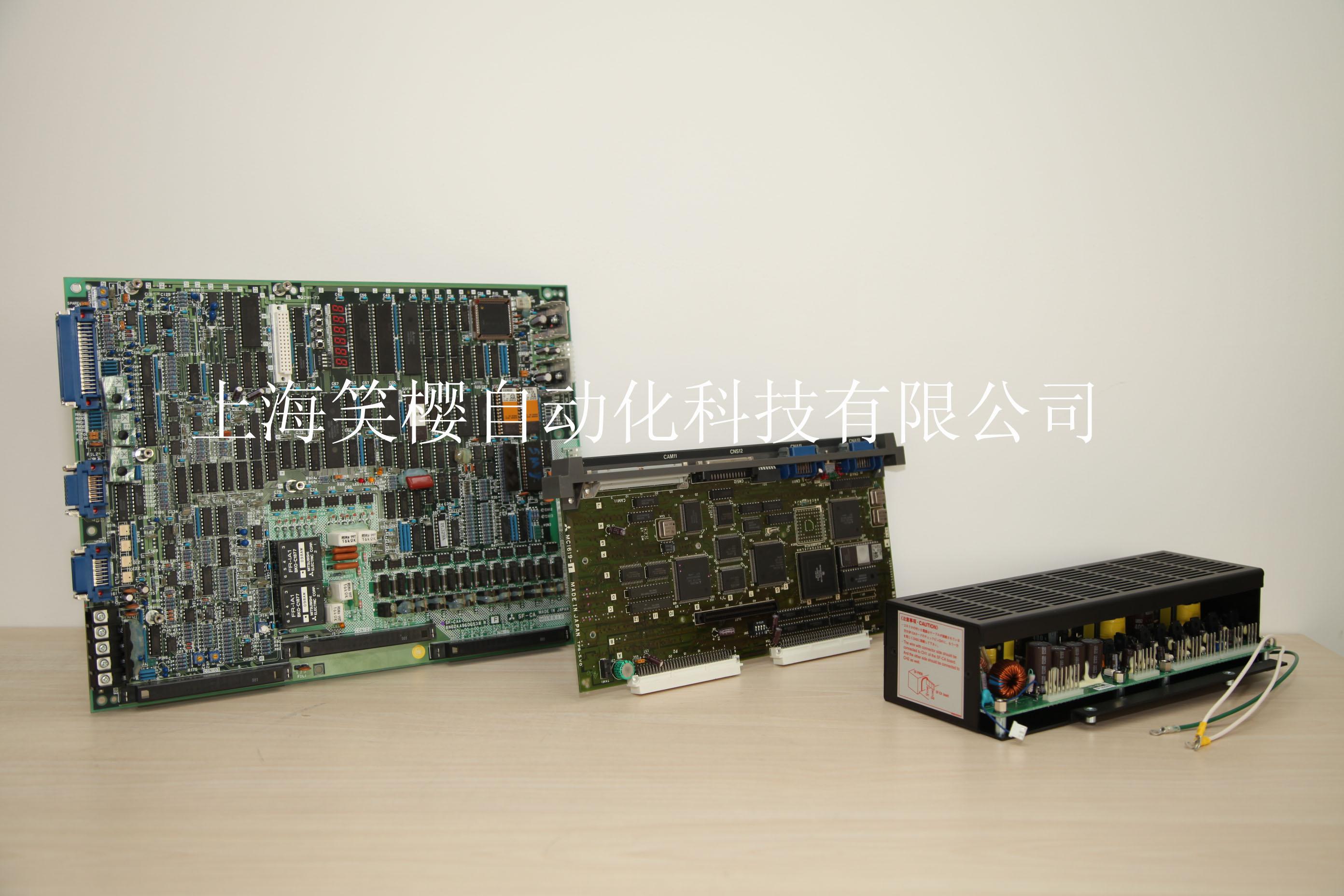 pcb电路板系列